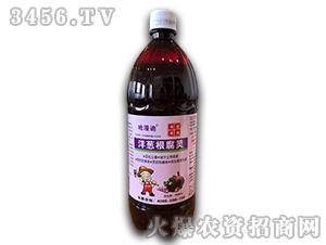 洋葱根腐灵-哈漫迪-鑫科植保