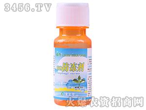 20ml高端植物防冻剂-植符-东立信
