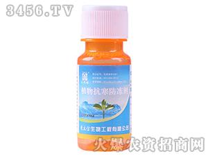 20ml植物抗寒防冻剂-土优塔-东立信