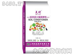 硅钙镁土壤调理剂-美优-美晶肥料