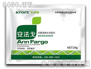 25g含氨基酸水溶肥料
