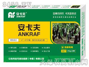 茄果专用叶面肥(盒)-安卡夫