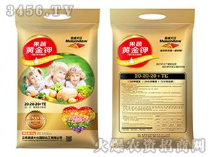 大量元素水溶肥料20-20-20+TE-果蔬黄金钾-美盛大化