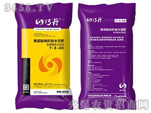 黄腐酸有机碳水溶肥7-3-20-巧丹-万瑞谷德