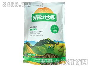 1000g磷酸二氢钾-精粉世家-阿泰农业