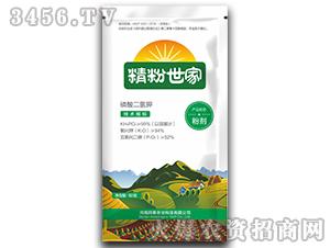 50g磷酸二氢钾-精粉世家-阿泰农业