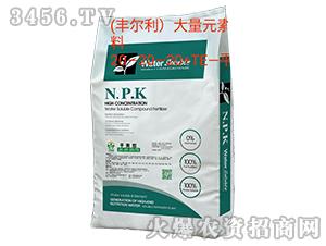 平衡型大量元素水溶肥料20-20-20+TE-丰尔利