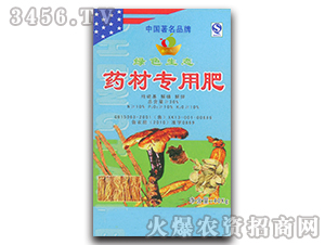 药材专用肥-金果圣宝-耕鑫农业