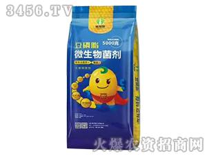 微生物菌剂(蓝色)-豆磷脂-明英工贸