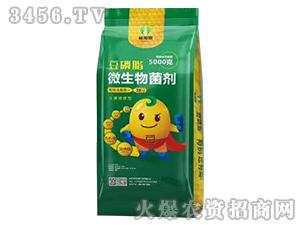 微生物菌剂(绿色)-豆磷脂-明英工贸