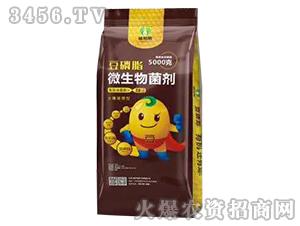 微生物菌剂(棕色)-豆磷脂-明英工贸
