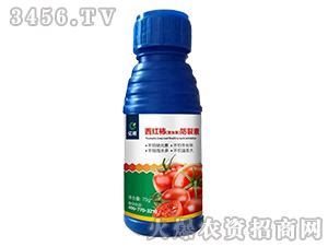 西红柿(圣女果)防裂素-亿�h-汇禾