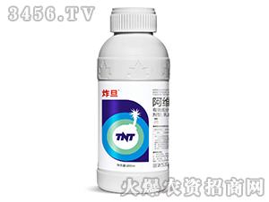 5%阿维菌素乳油-炸旦-波尔森
