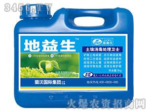 土壤消毒灭菌处理卫士-地益生-蘭沃国际