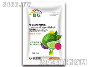 10ml橙柚复合精油-合炫-金丰田
