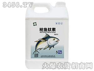 枪鱼肽素-海苒农业