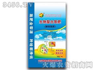 生物螯合氮肥-金犁源-金源
