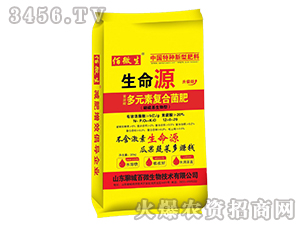 黄腐酸多元素复合菌肥12-0-20-生命源-佰微生