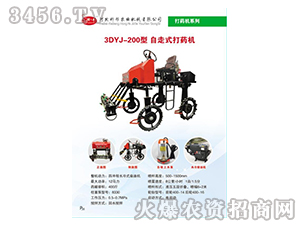 3DYJ-200型自走式打药机-科邦农业机械