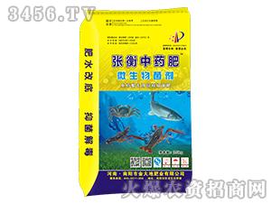 鱼虾蟹专用饲料级菌肥-张衡中药肥-金大地