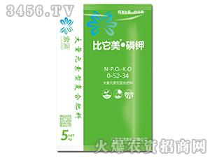 大量元素型复合肥料0-52-34-比它美·磷钾-索蓝