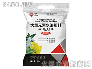 高磷型大量元素水溶肥料10-45-5+TE-汇多丰