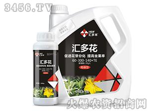 高磷型大量元素悬浮肥60-300-140+TE-汇多花-汇多丰