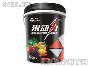 含氨基酸水溶肥料-果动力-汇多丰