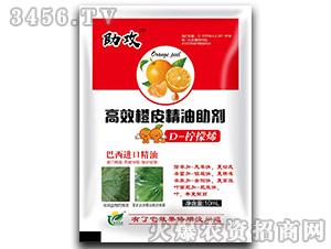 高效橙皮精油助剂-助攻-嘉霖万基