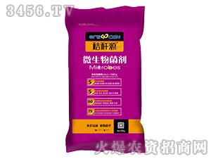 40kg微生物菌剂-秸秆源-中广核