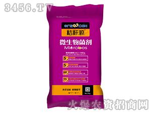 20kg微生物菌剂-秸秆源-中广核