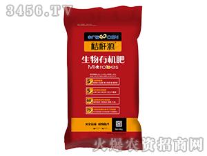 40kg生物有机肥-秸秆源-中广核