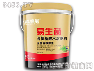 含氨基酸水溶肥料-易生菌-科德宝