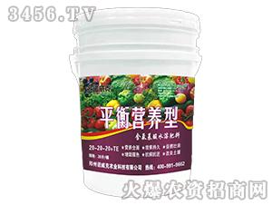 平衡营养型含氨基酸水溶肥料20-20-20+TE-诺威克