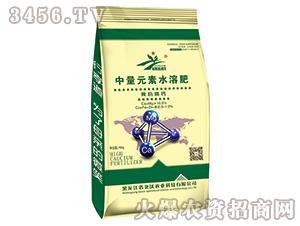 骨粉高钙中量元素水溶肥-北沃农业