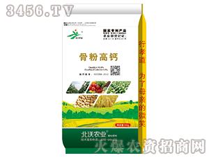 10kg骨粉高钙肥-北沃农业