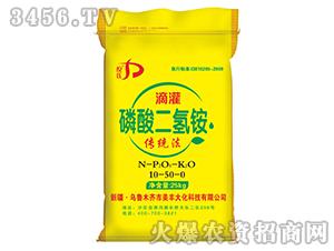滴灌磷酸二氢铵10-50-0-倪氏-美丰大化