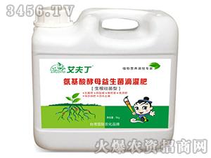 氨基酸酵母益生菌滴灌肥-艾夫丁