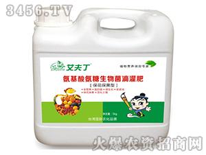 5kg氨基酸酵母益生菌滴灌肥-艾夫丁