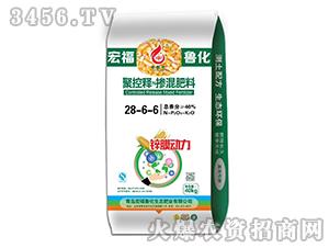 聚控释掺混肥料28-6-6-华粮丰-宏福鲁化