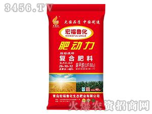 聚释复合肥料26-10-12-肥动力-宏福鲁化