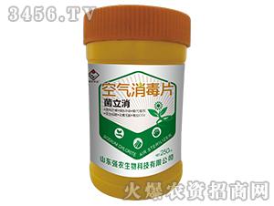 空气消毒片-菌立消-强农生物