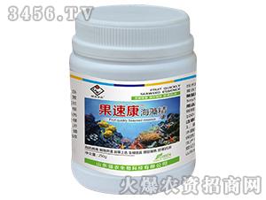 海藻精-果速康-强农生物