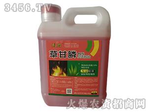 4kg草甘膦异丙胺盐水剂-烈焰-茗益生物