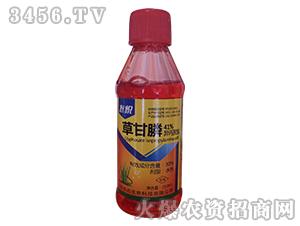 41%草甘膦异丙胺盐水剂-农悦-茗益生物