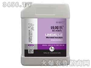 线虫生物抑制剂-线姆乐-纽内姆
