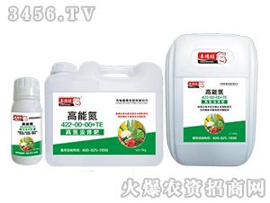 高能氮422-00-00+TE-喜德旺