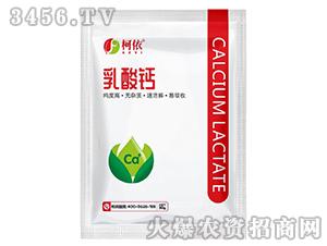 乳酸钙-柯依之绿