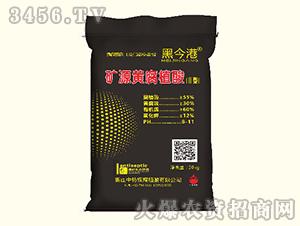 矿源黄腐植酸(II型)-黑今港-中特煤