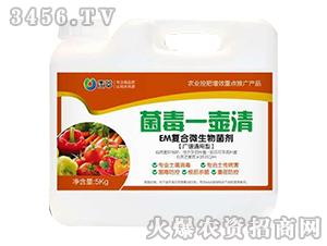 复合微生物剂菌剂-菌毒一壶清-禾莱